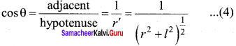 Samacheer Kalvi 12th Physics Solutions Chapter 3 Magnetism and Magnetic Effects of Electric Current-35