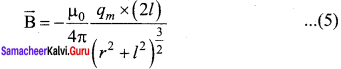 Samacheer Kalvi 12th Physics Solutions Chapter 3 Magnetism and Magnetic Effects of Electric Current-36