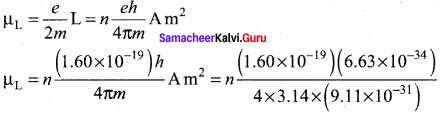 Samacheer Kalvi 12th Physics Solutions Chapter 3 Magnetism and Magnetic Effects of Electric Current-83