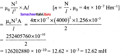 Samacheer Kalvi 12th Physics Solutions Chapter 4 Electromagnetic Induction and Alternating Current-58
