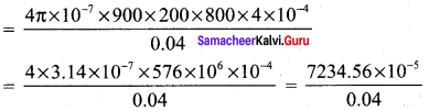 Samacheer Kalvi 12th Physics Solutions Chapter 4 Electromagnetic Induction and Alternating Current-63