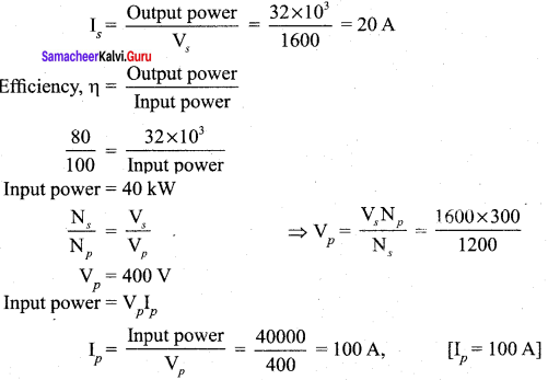 Samacheer Kalvi 12th Physics Solutions Chapter 4 Electromagnetic Induction and Alternating Current-66