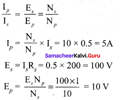 Samacheer Kalvi 12th Physics Solutions Chapter 4 Electromagnetic Induction and Alternating Current-96