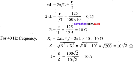 Samacheer Kalvi 12th Physics Solutions Chapter 4 Electromagnetic Induction and Alternating Current-98