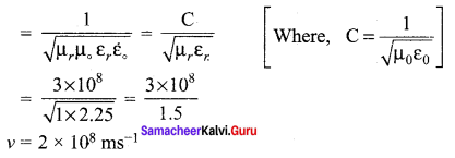 Physics Class 12 Samacheer Kalvi Solutions Chapter 5 Electromagnetic Waves