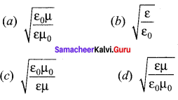 12th Samacheer Kalvi Physics Solutions Chapter 5 Electromagnetic Waves