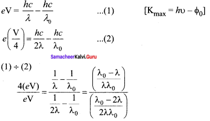 Samacheer Kalvi 12th Physics Solutions Chapter 7 Dual Nature of Radiation and Matter-4