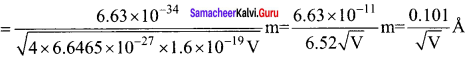 Samacheer Kalvi 12th Physics Solutions Chapter 7 Dual Nature of Radiation and Matter-49