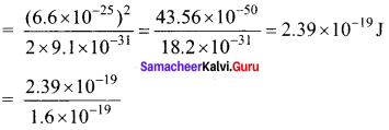Samacheer Kalvi 12th Physics Solutions Chapter 7 Dual Nature of Radiation and Matter-55