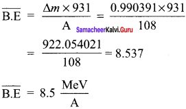 Samacheer Kalvi 12th Physics Solutions Chapter 8 Atomic and Nuclear Physics-30
