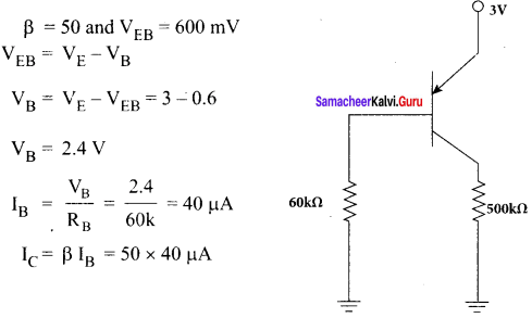 Samacheer Kalvi 12th Physics Solutions Chapter 9 Semiconductor Electronics q3