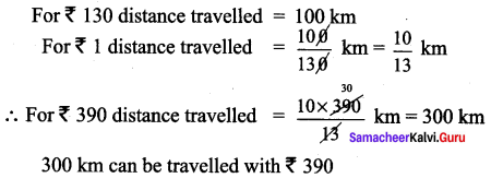 Samacheer Kalvi 7th Maths Solutions Term 1 Chapter 4 Direct and Inverse Proportion Additional Questions 76