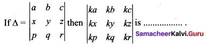 Tamil Nadu 11th Maths Model Question Paper 2 English Medium 1