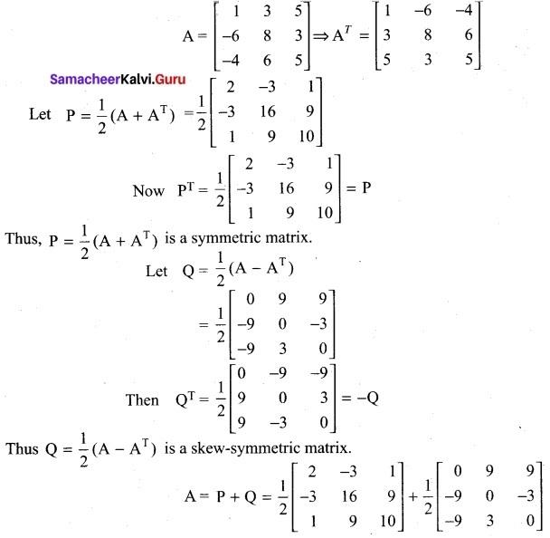 Tamil Nadu 11th Maths Model Question Paper 2 English Medium 17
