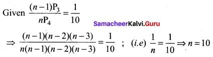 Tamil Nadu 11th Maths Model Question Paper 2 English Medium 2