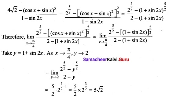 Tamil Nadu 11th Maths Model Question Paper 2 English Medium 21