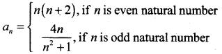 Tamil Nadu 11th Maths Model Question Paper 2 English Medium 3