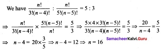 Tamil Nadu 11th Maths Model Question Paper 3 English Medium 10