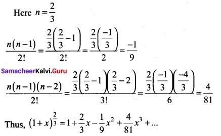 Tamil Nadu 11th Maths Model Question Paper 3 English Medium 11