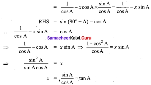 Tamil Nadu 11th Maths Model Question Paper 3 English Medium 17