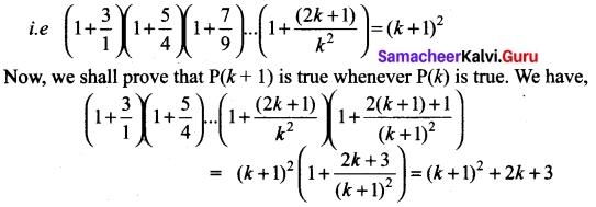 Tamil Nadu 11th Maths Model Question Paper 3 English Medium 24