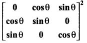 Tamil Nadu 11th Maths Model Question Paper 3 English Medium 25