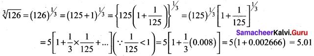 Tamil Nadu 11th Maths Model Question Paper 4 English Medium 12