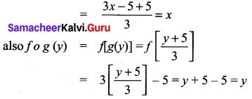 Tamil Nadu 11th Maths Model Question Paper 4 English Medium 19