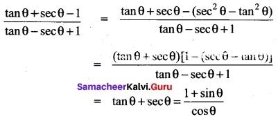 Tamil Nadu 11th Maths Model Question Paper 4 English Medium 3