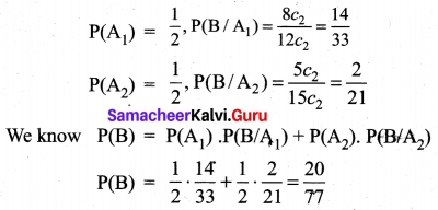 Tamil Nadu 11th Maths Model Question Paper 4 English Medium 30
