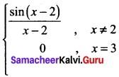 Tamil Nadu 11th Maths Model Question Paper 5 English Medium 1
