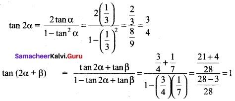 Tamil Nadu 11th Maths Model Question Paper 5 English Medium 16