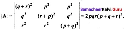 Tamil Nadu 11th Maths Model Question Paper 5 English Medium 17