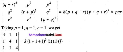Tamil Nadu 11th Maths Model Question Paper 5 English Medium 18
