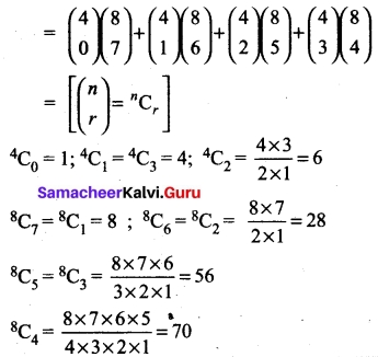 Tamil Nadu 11th Maths Model Question Paper 5 English Medium 22