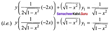Tamil Nadu 11th Maths Model Question Paper 5 English Medium 24