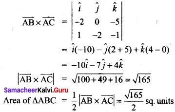 Tamil Nadu 11th Maths Model Question Paper 5 English Medium 9