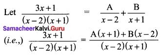 Tamil Nadu 11th Maths Previous Year Question Paper June 2019 English Medium 1