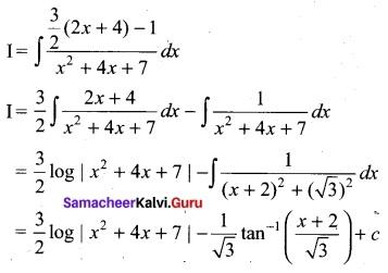 Tamil Nadu 11th Maths Previous Year Question Paper June 2019 English Medium 17