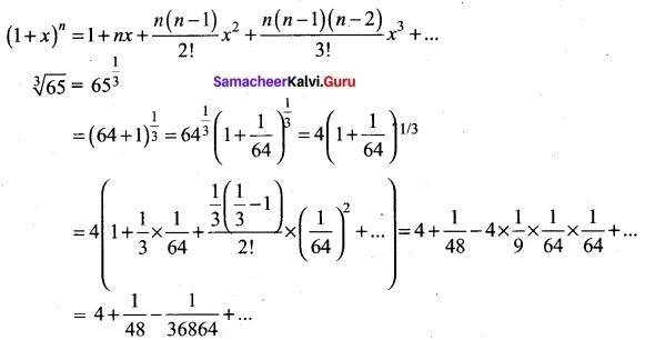 Tamil Nadu 11th Maths Previous Year Question Paper June 2019 English Medium 19