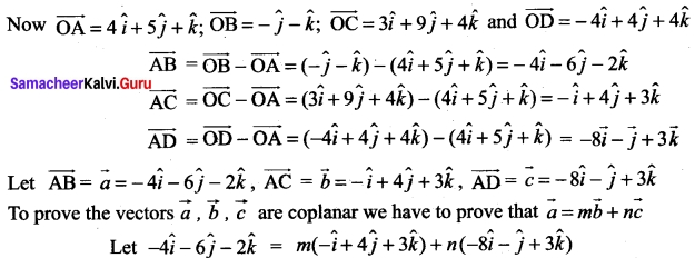 Tamil Nadu 11th Maths Previous Year Question Paper June 2019 English Medium 25