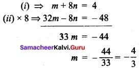 Tamil Nadu 11th Maths Previous Year Question Paper June 2019 English Medium 26