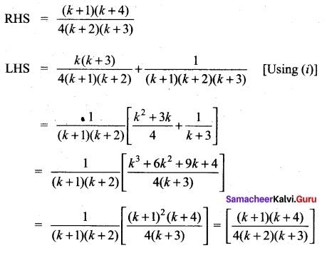Tamil Nadu 11th Maths Previous Year Question Paper June 2019 English Medium 33