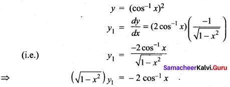 Tamil Nadu 11th Maths Previous Year Question Paper June 2019 English Medium 34