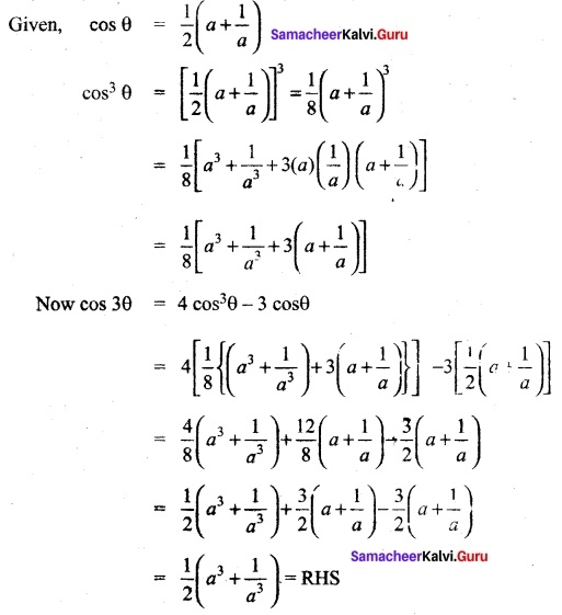 Tamil Nadu 11th Maths Previous Year Question Paper June 2019 English Medium 4