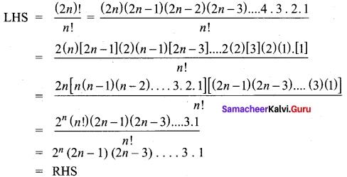 Tamil Nadu 11th Maths Previous Year Question Paper June 2019 English Medium 5