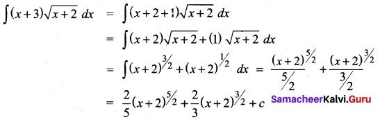 Tamil Nadu 11th Maths Previous Year Question Paper March 2019 English Medium 11