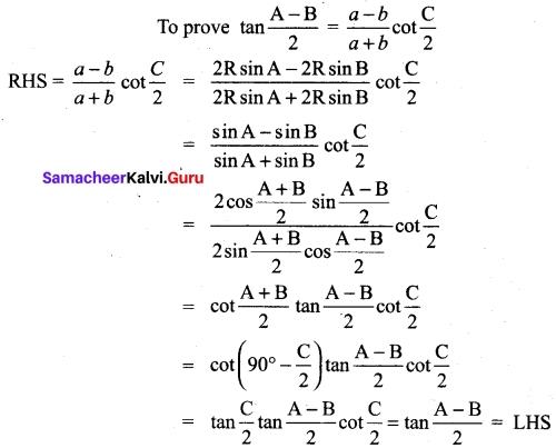 Tamil Nadu 11th Maths Previous Year Question Paper March 2019 English Medium 14