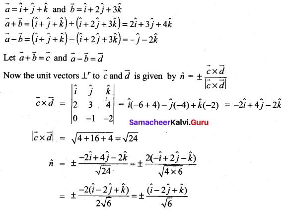 Tamil Nadu 11th Maths Previous Year Question Paper March 2019 English Medium 18