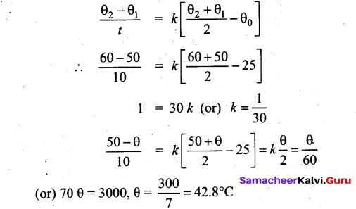 Tamil Nadu 11th Physics Model Question Paper 1 10